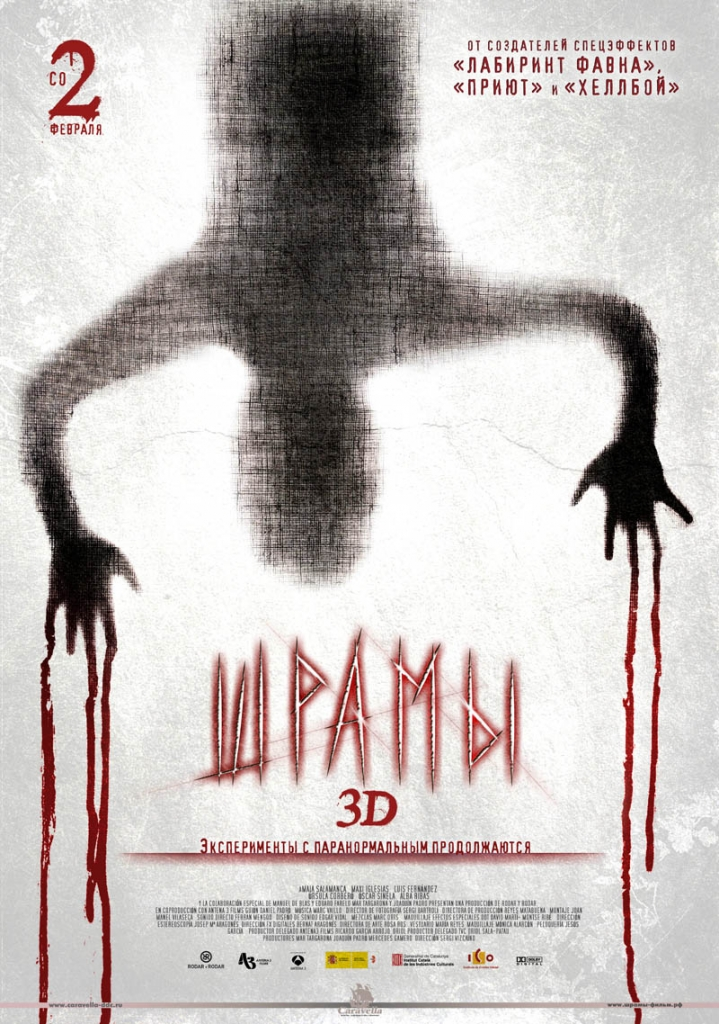 3d all best movies новинки кино 2012 года