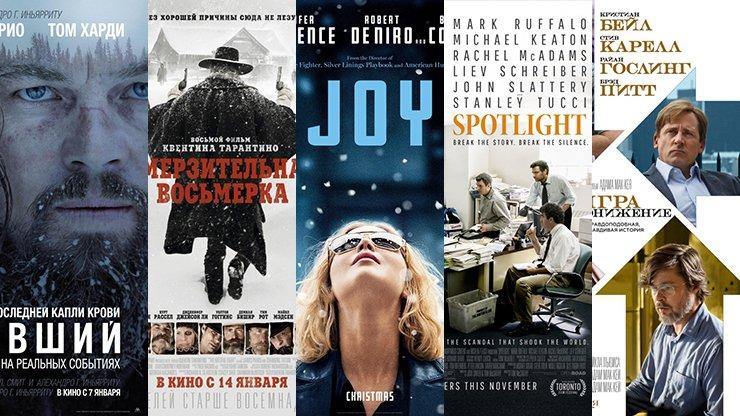 скачать новинки фильмов 2016 года