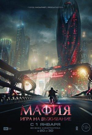 Премьеры фильмов График премьер Январь 2 15г