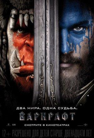 Кино в афиши 2016 серпухов драматический театр афиша