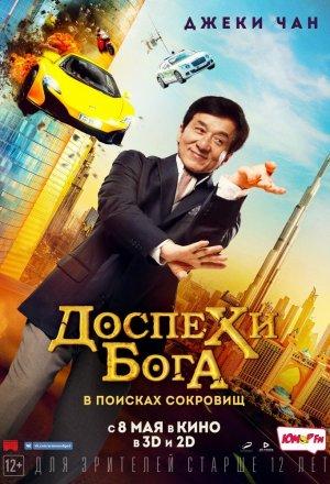 Фильм рекорд лизы спаркс фото 598-204