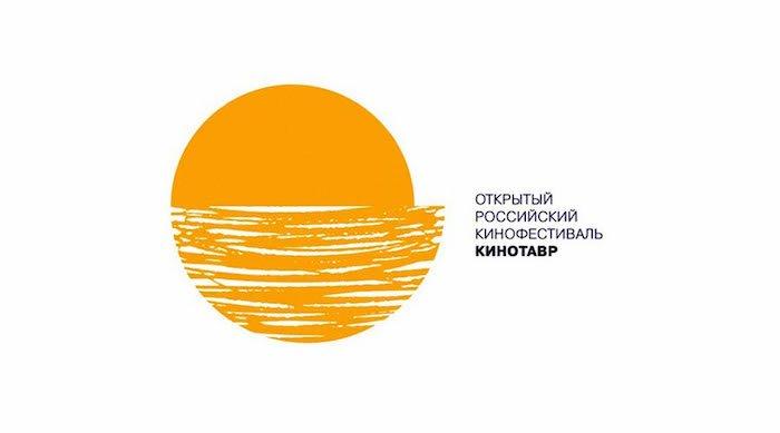 Жюри «Кинотавра» возглавит артист Миронов